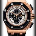 Audemars Piguet Royal Oak Offshore Rubens Barrichello Chronograph II