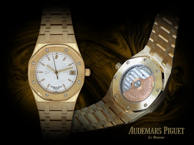 Audemars Piguet Foundation Time for the Tree