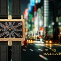 Roger Dubuis Too Much